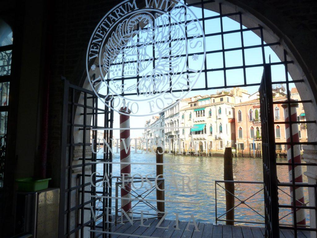 венеция5