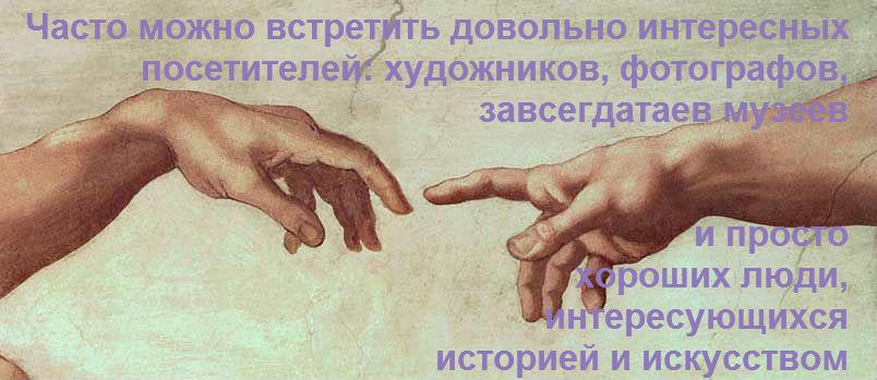 hands_5