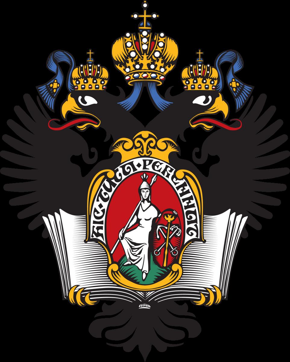 emblema_gerb_spbgu
