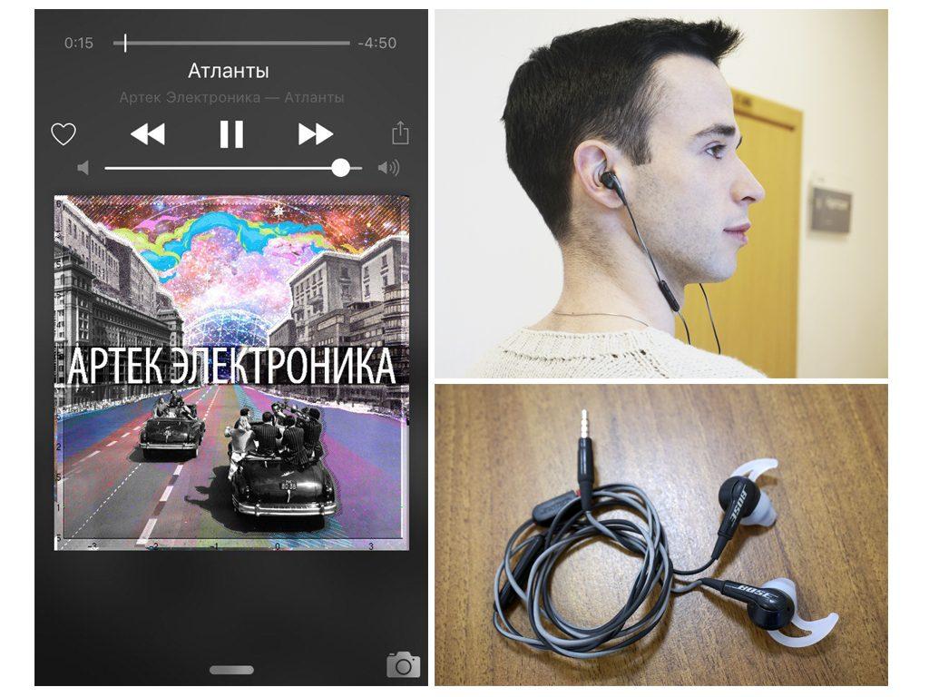 kollazh_ilya_polyakov