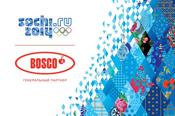 Боско