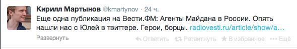 Снимок экрана 2014-02-20 в 19.49.43
