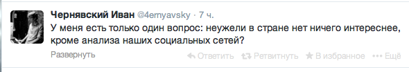 Снимок экрана 2014-02-20 в 19.52.56