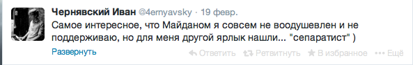 Снимок экрана 2014-02-20 в 19.53.21