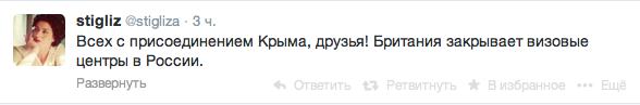 Снимок экрана 2014-03-19 в 20.55.04