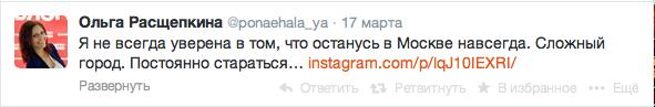 Снимок экрана 2014-03-19 в 21.08.42