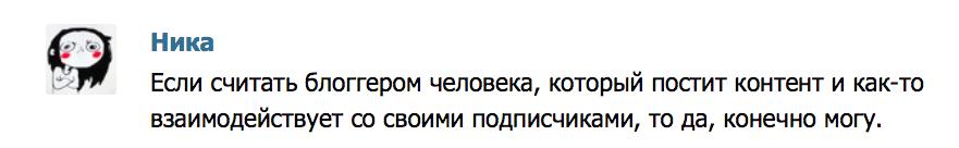 настя2