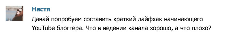 настя5