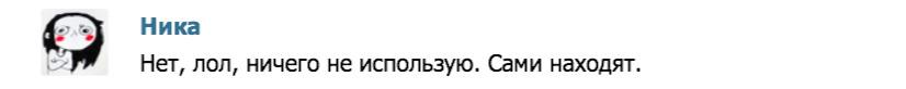 настя8