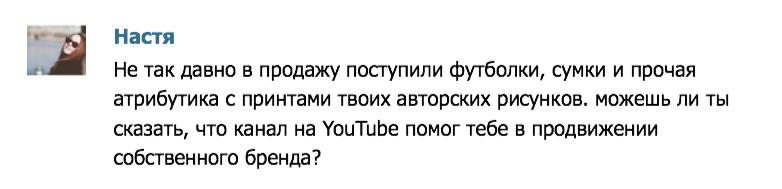 настя9