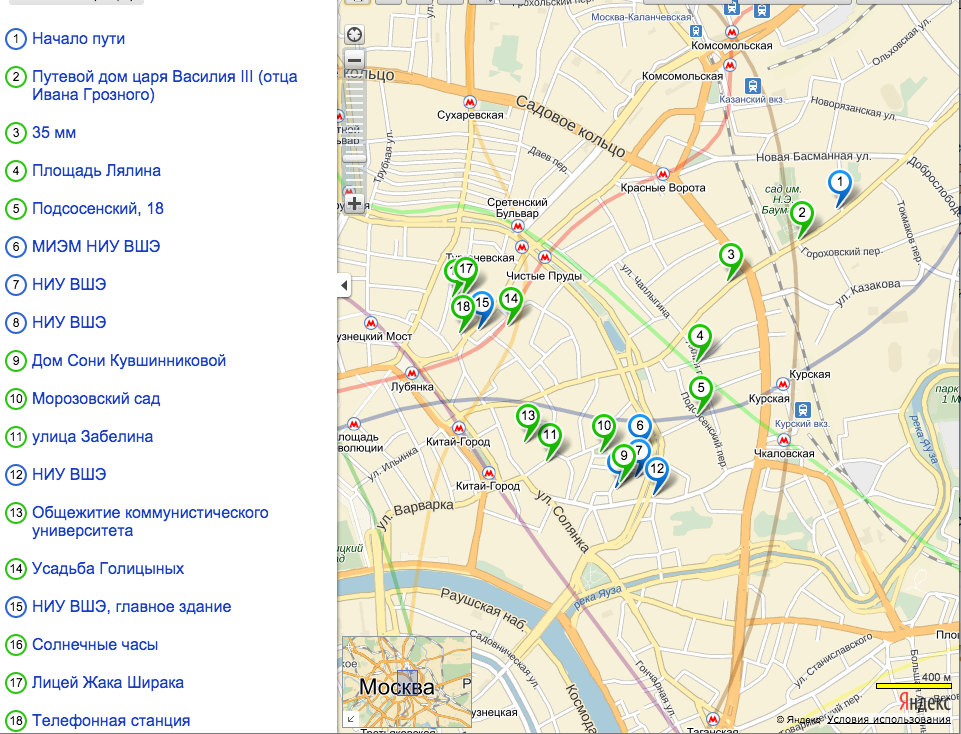 Снимок экрана 2014-10-17 в 22.14.54
