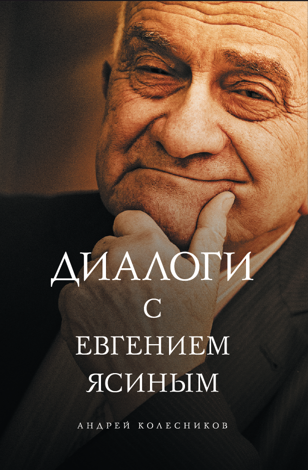 yasin_kolesnikov