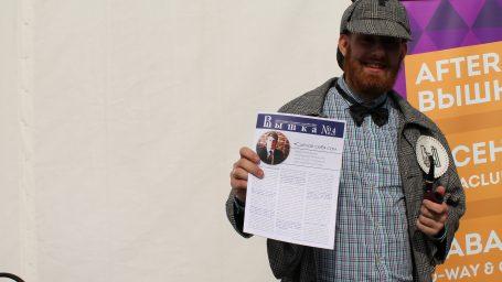 Газеты-первопроходцы