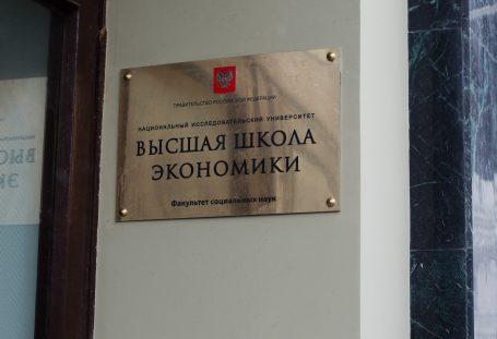 Политический центр: Ильинка