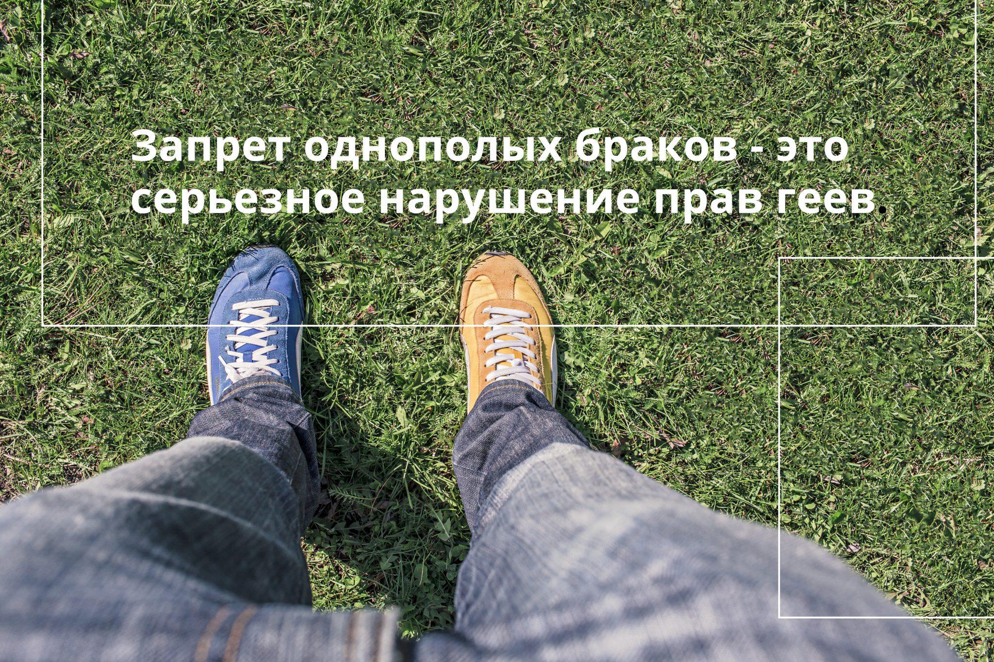 Рассказы о подростках геях 7 фотография