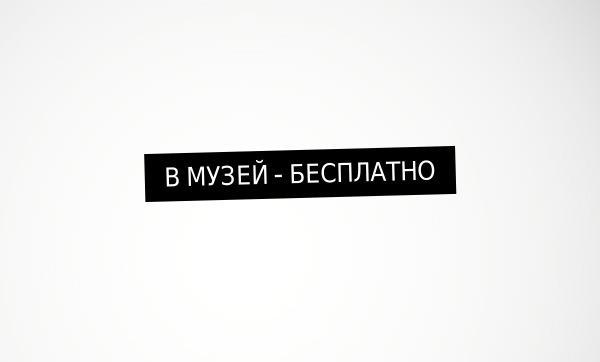 recite-bnqr4z