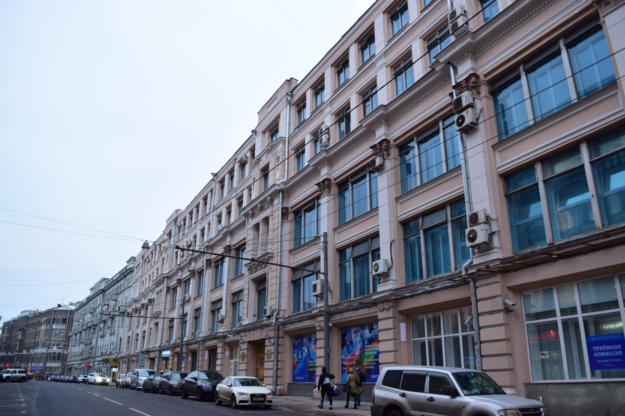 Чеки для налоговой Мясницкая улица образец справки из банка для получения визы