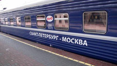 Москва-Питер, или Туда и обратно