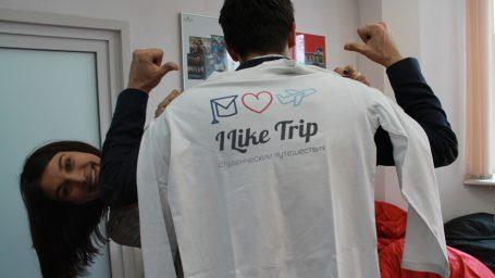 I like trip: путешествия для студентов