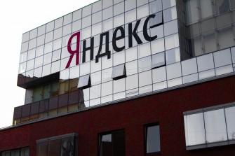 Я — значит Яндекс