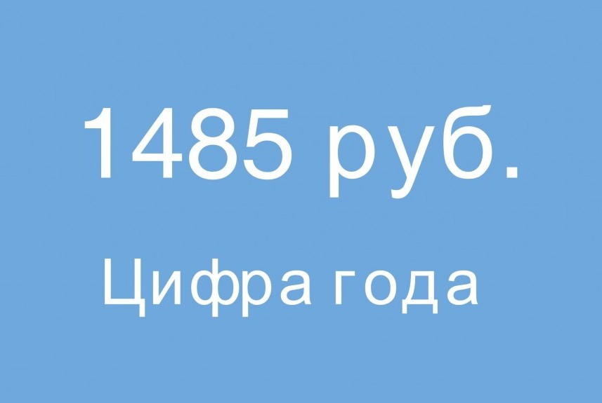 1447576696 (13)