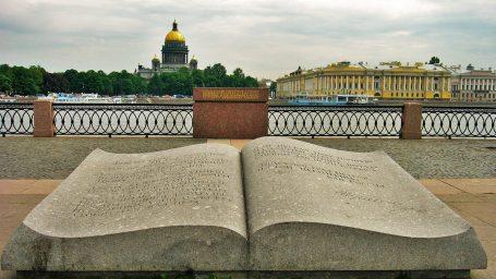 Толковый словарь НИУ ВШЭ СПб