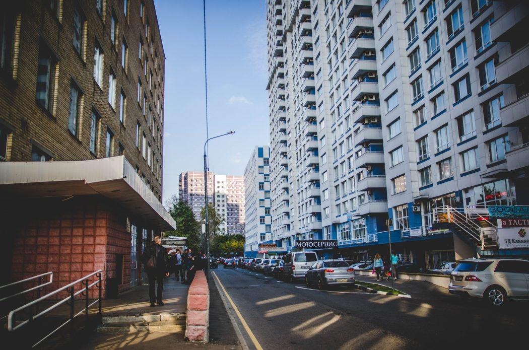 Купить трудовой договор Викторенко улица документы для кредита в москве Илимская улица