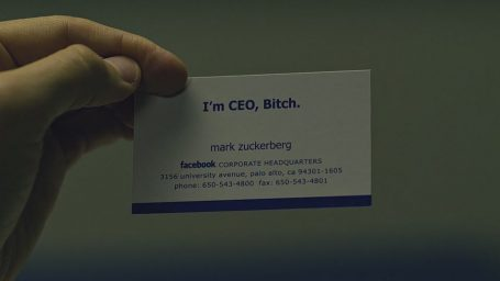 Про первое впечатление, или Визитные карточки