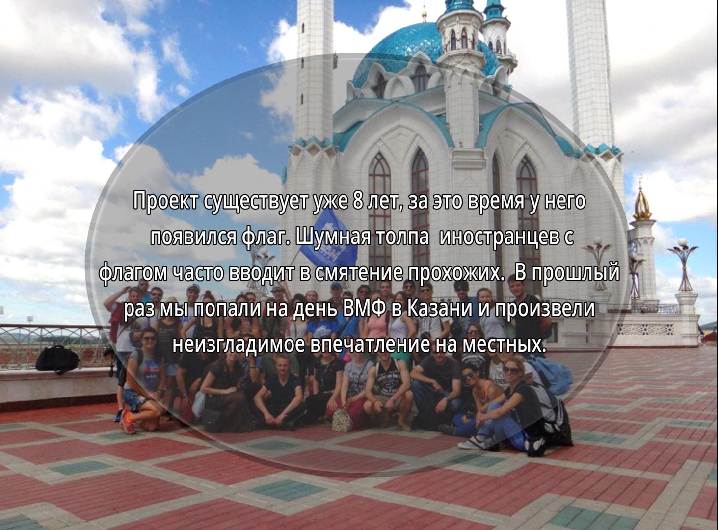03_-_Казань