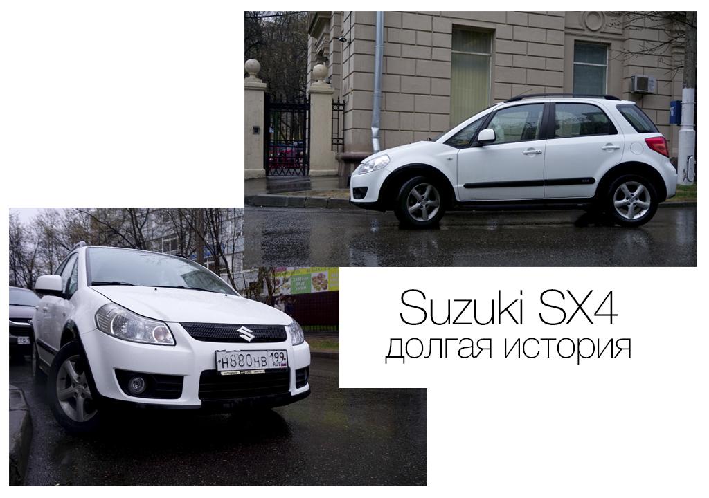 suzuki_exteryer-2