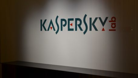Работа мечты: Kaspersky Lab