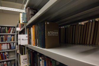 Библиотеки ВШЭ: инструкция по применению