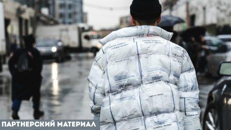 Wear it like a Russian