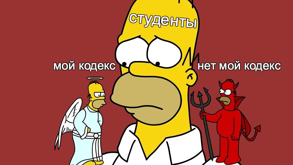 151-homer-jay-simpson-tutfon-ru_20120229_1489719839