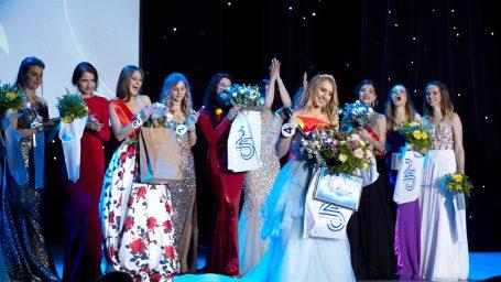 Петиция в поддержку конкурса «Мисс НИУ ВШЭ»