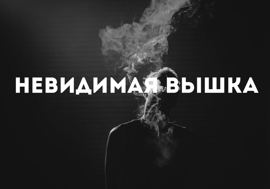 Snimok_ekrana_2018-07-17_v_0_42_25