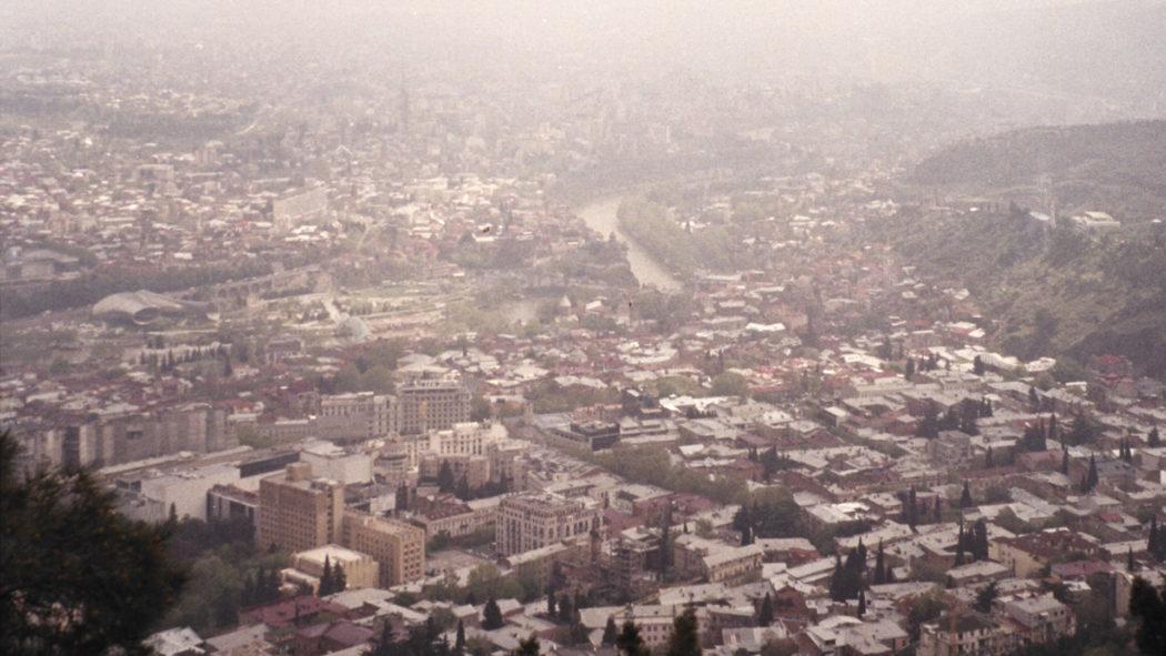 тбилиси о