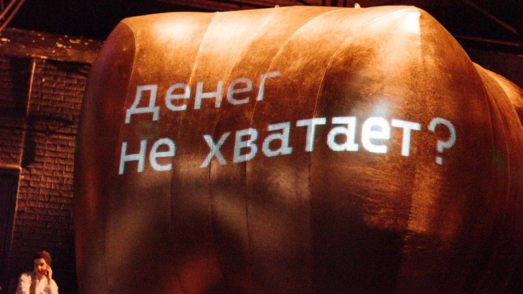 katya-kraeva-33_48832649752_o