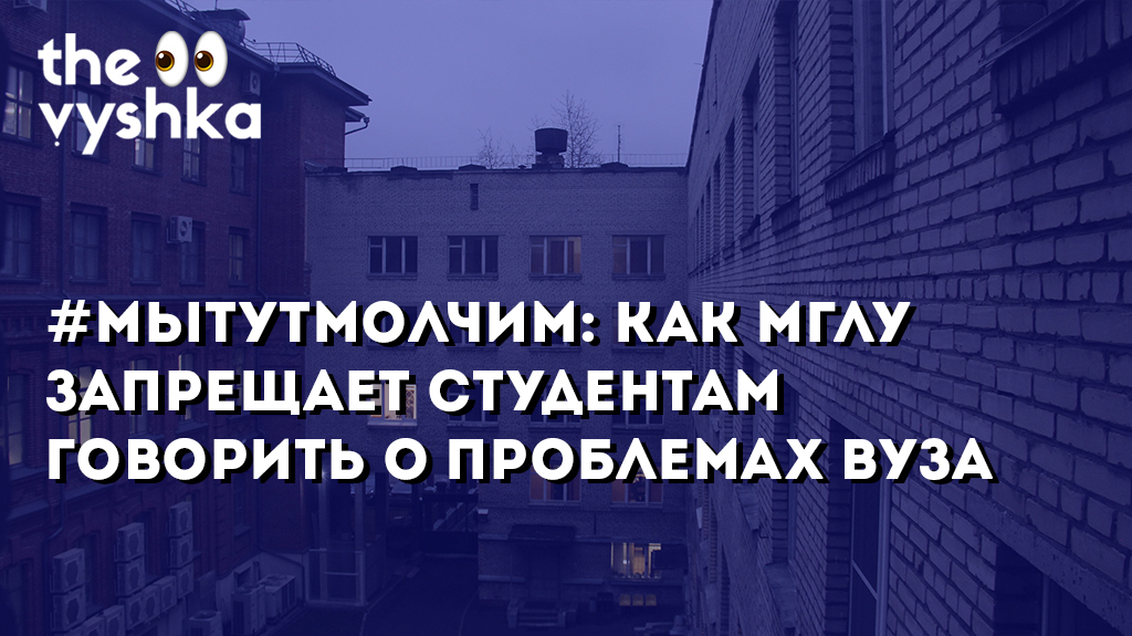 мглу обл