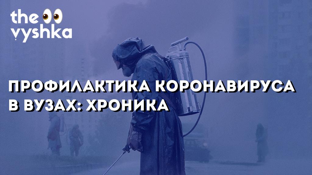korona_sayt
