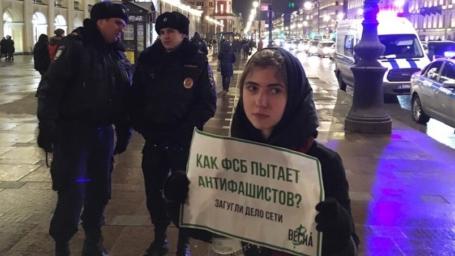 Неизвестный бунтарь современного Петербурга