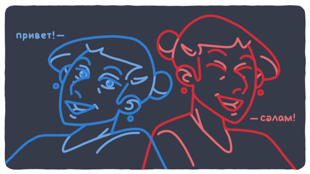 Sketch2821313