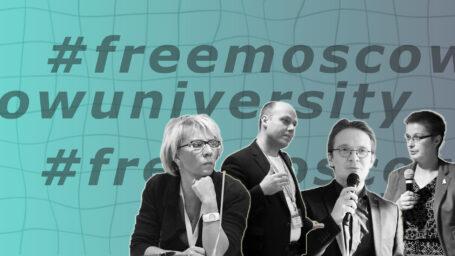 Свободный университет в вопросах и ответах