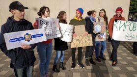 Студенты-активисты из регионов